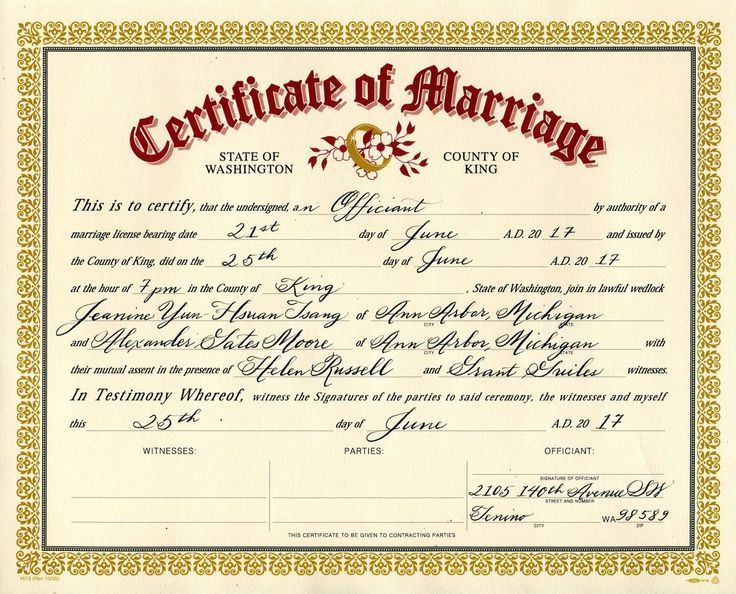 Best 25+ Marriage Certificate Ideas On Pinterest