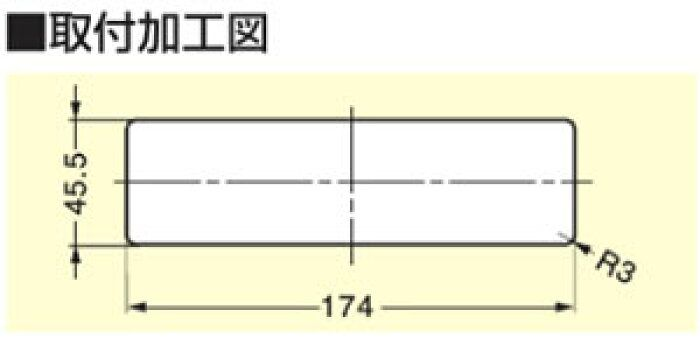 楽天市場 Lamp 配線孔キャップ Pc2000z180ez002 マットシルバー 金森金物店 リビング ワークスペース 金森 配線