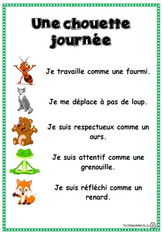 Figurative language: comparisons (similes) in French. Chouette journée - en français