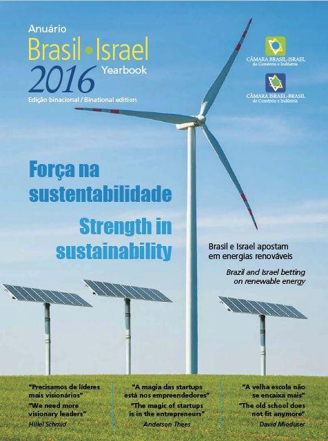 """""""Força na Sustentabilidade"""" é o tema da edição 2016 do Anuário da Câmara Brasil…"""