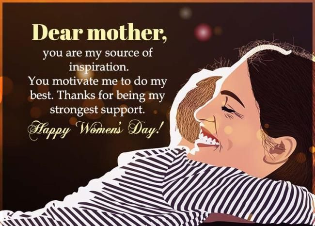 Happy Mother S Day Quotes English 2018 With Wallpapers Happymothersday2018 Mothers Happy Womens Day Quotes Womens Day Quotes International Womens Day Quotes