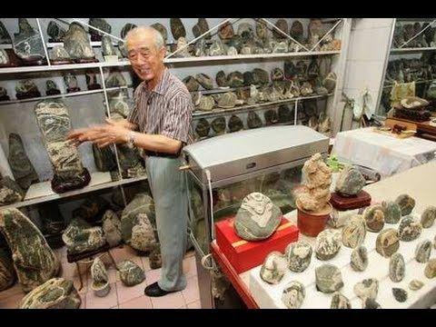 《走遍中国》 20130505 一方收藏 第19集 泰山石趣