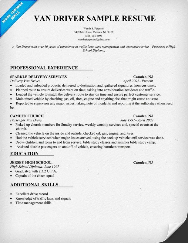 Van Driver Resume Sample Resumecompanion Com Resume