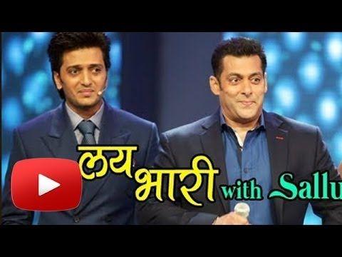 Lai Bhaari Movie | Salman Khan & Ritesh Deshmukh