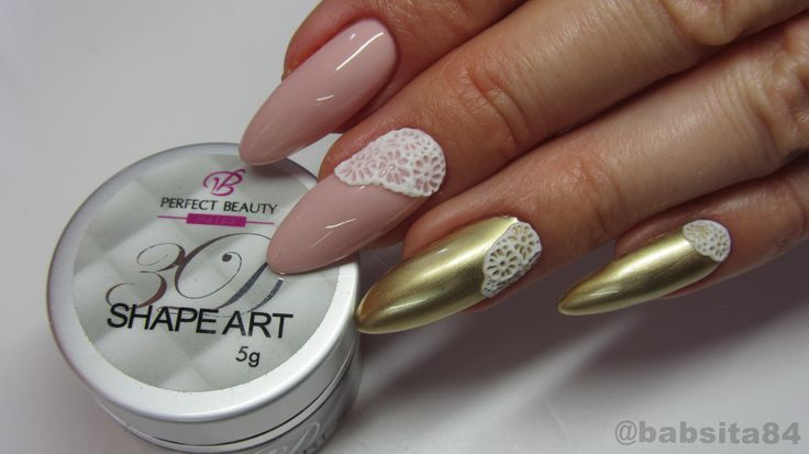 Złoto, beż i koronka - Nude, Gold and Lace Nails - Perfect Beauty - 3D S...