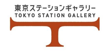 ロゴ / 廣村正彰    (via http://www.ejrcf.or.jp/gallery/pdf/120906.pdf )  【コンセプト】  東京ステーションギャラリーの英文頭文字Tを、三つの煉瓦をつなぐ「目地」をモチーフにデザインしました。