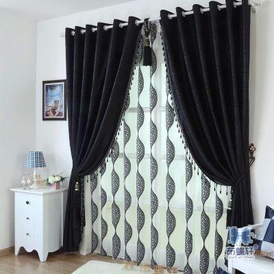 M s de 25 ideas incre bles sobre cortinas oscuras en for Proveedores decoracion hogar