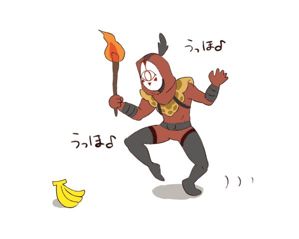 You could say the Yiga clan really go bananas when they see their favorite food...