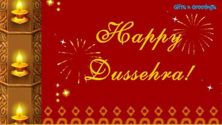 Happy Dasara WhatsApp Video, Greetings, Wishes, SMS 2016 Dussehra  Anima...