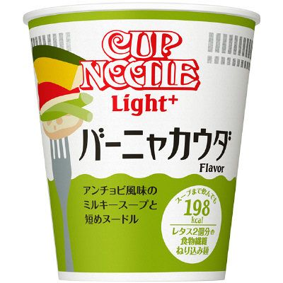 日清食品 カップヌードルライトプラス バーニャカウダ 1セット(12食入)