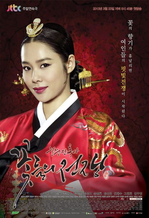 posters of korean dramas - Google Search