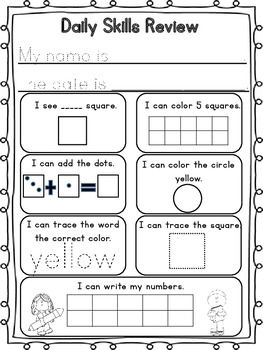 Kindergarten Daily Skills & Review Set (Over 65 Common Cor
