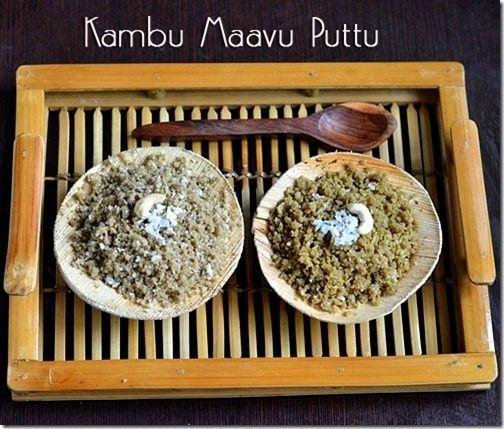 Kambu maavu sweet puttu/Pearl millet flour sweet puttu recipe