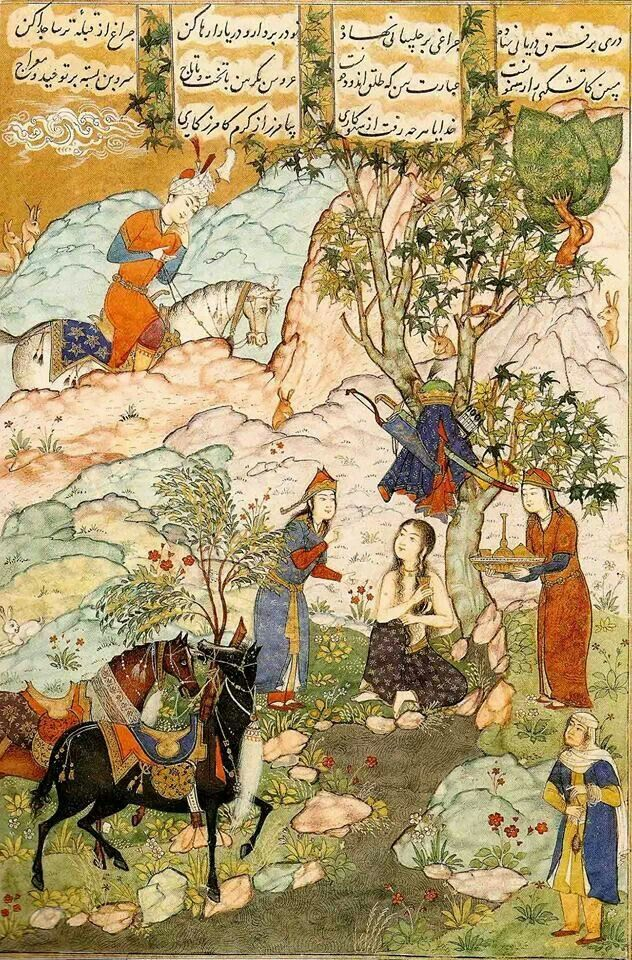 Persian miniature painting 15th/16th century