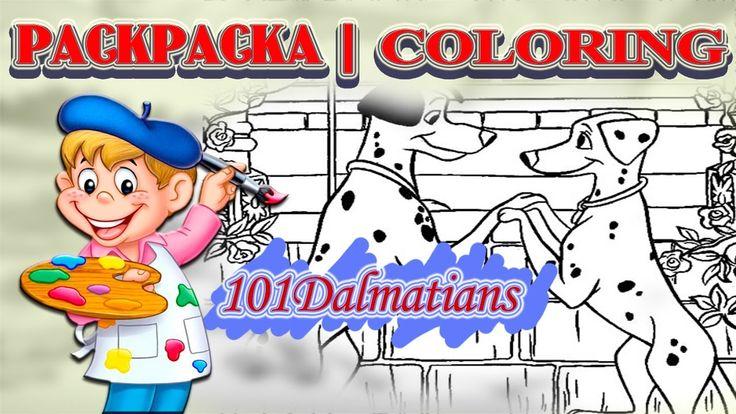 Мультик- #раскраска для детей.  Перита и Понго любуются.  101 Далматинец...