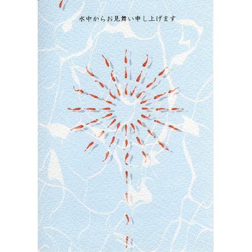 JDN暑中見舞いデザインコンペ2008 /最優秀賞