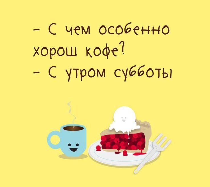 https://ps.vk.me/c604716/v604716557/1543b/z9A9xI0ZWfM.jpg