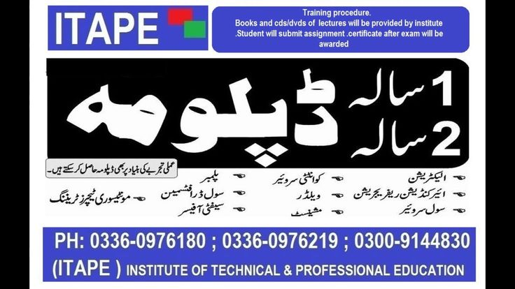 These #diplomas, will be issued under the method of #DISTANCE, #LEARNING, #PROGRAME, of  #Technical, #Training, #Board, of #Government, of #Pakistan,. Through #Distance, #Learning, / #Self ,#Home, #based ,#study, Government #Recognized, – #Foreign, #affair, #attested, #Pakistan,#Oman,     #Bahrain,     #Qatar,     #Kuwait,     #Egypt,     #Saudi Arabia,     #UAE,  #Islamabad, #Punjab, #Lahore, #Gujranwala, #Sialkot, #Faisalabad, #Rawalpindi,  #Multan, #Sindh, #Karachi, #Hyderabad, #Khyber…