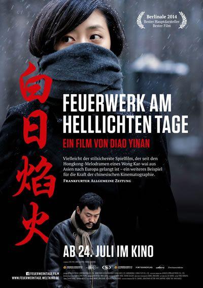 """""""Feuerwerk am helllichten Tage"""" von Diao Yinan. BERLINALE-Gewinner 2014. Gesehen im ACUD Kino Berlin. Ließ mich etwas ratlos .... Aber ein schönes Berliner Programmkino! Mehr zum Film unter: http://www.kino-zeit.de/filme/feuerwerk-am-helllichten-tage"""