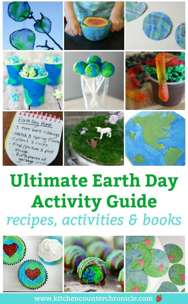 Everything you need in this Ultimate Earth Day Activity Guide for kids - Filled with activities, recipes, music and books. Seriously, everything you need. #earthday #EarthDayActivities #EarthDayActivitiesforKids #EarthDayBooks #kidactivities #STEMActivitiesforkids #EnvironmentalScience #earth #ecoliving #ecokids