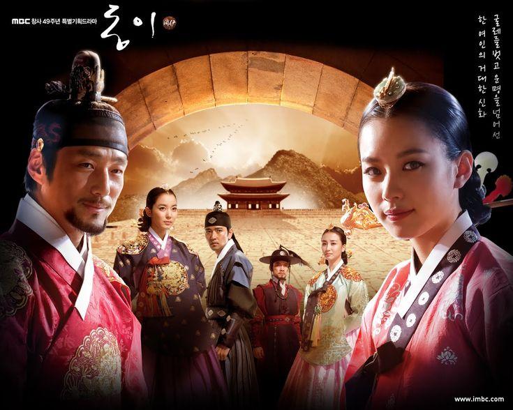 DONG YI: Filme épico com 60 episódios. Muito bonito, mas muito cansativo. Han Hyo Joo, Ji Jin Hee (adoro) e Bae Soo Bin