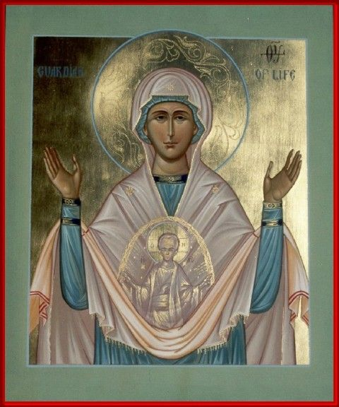http://www.iconsofglory.org/Pictures/Mother%20of%20God/mg_14.jpg