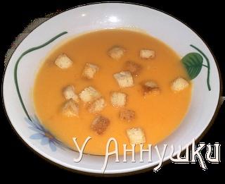 Суп-пюре из тыквы с картофелем