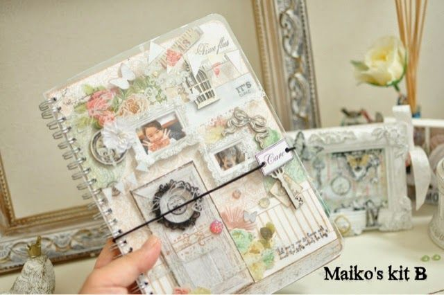 "This is my special kit for the Japanese scrapbooking magazine ""Love My Memories"" release party. this is a kit that can make the journal book just for you."