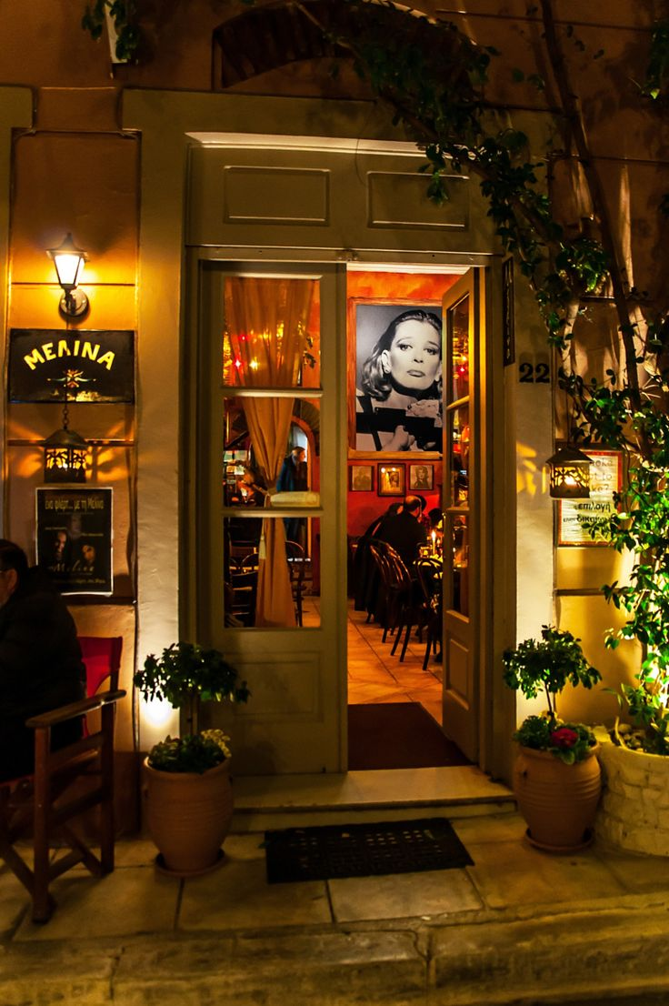 Cafe Melina - Plaka, Athens You must go here next time you're in Athens. For all Melina fans.
