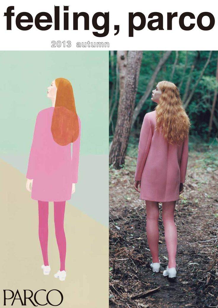 五感で感じるポジティブな秋を表現したファッションキャンペーン広告を制作