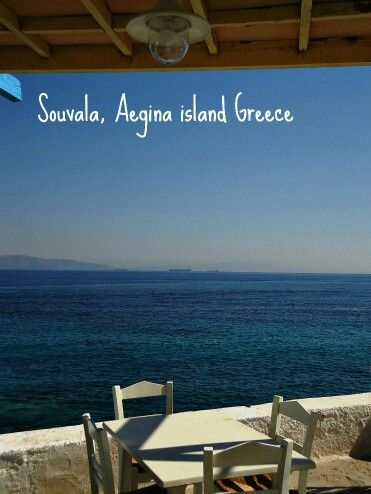 Souvala, a small fishing port on Aegina #island #Greece ideal for relaxing #summer vacation!