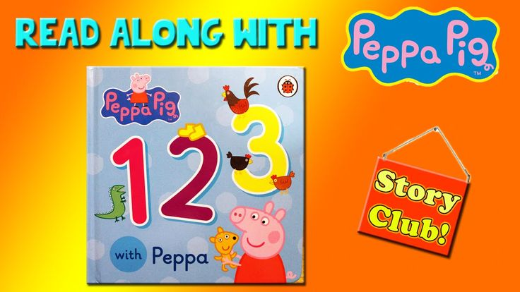 Counting 123 With Peppa Pig