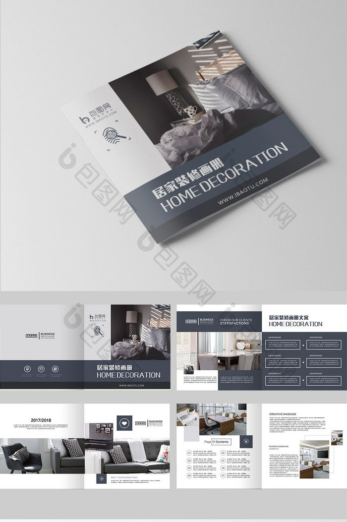 Modern Fashion Home Decoration Style Brochure Psd Free Download Pikbest Brochure Design Layout Catalog Design Layout Brochure Design
