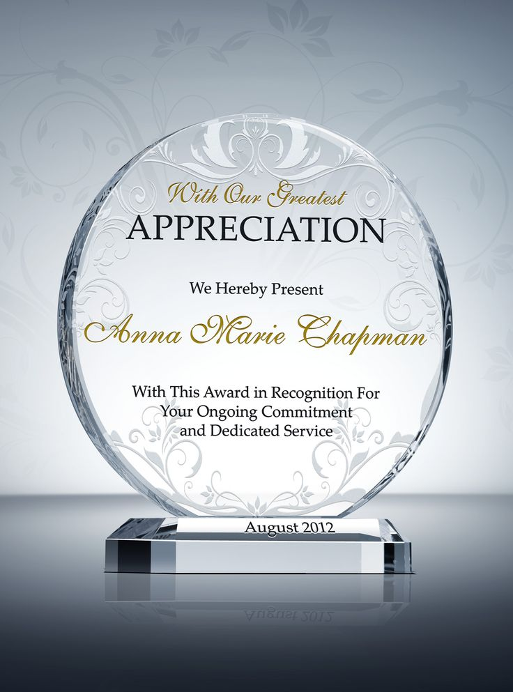 68 best Appreciation and Thank You Gift Plaques images on ...