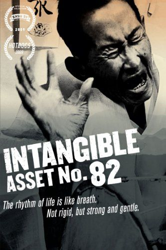 Intangible Asset Number 82 *** AMAZON Great Sale