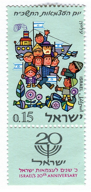 Israel Postage Stamp: 20th Anniversary, immigration by karen horton