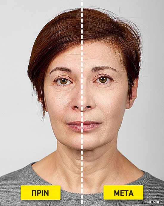 Ο σκοπός του επιτυχημένου μακιγιάζ δεν είναι να «μασκαρέψει» την γυναίκα ή να «μπερδέψει» τους θαυμαστές της, αλλά να αναδείξει τα καλύτερα χαρακτηριστικά της και να της χαρίσει αυτοπεποίθηση –ακόμα καλύτερα αν της κόβει και χρόνια!