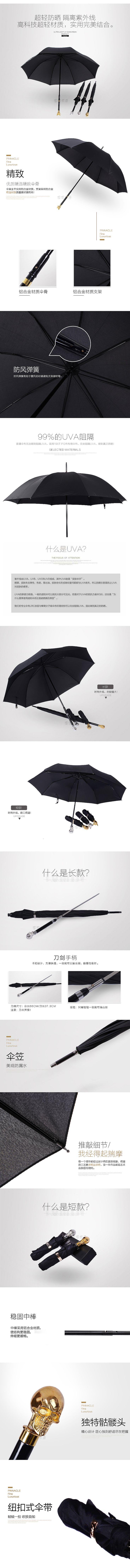 5d6bd0b7e2eb5c38d1ac7df1afe601f3--parasol-alibaba-group Unique De Promo Parasol Schème