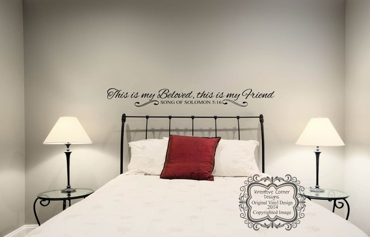 This is my Beloved, this is my Friend Wall Decal by KreativeCorner on Etsy https://www.etsy.com/listing/202795674/this-is-my-beloved-this-is-my-friend