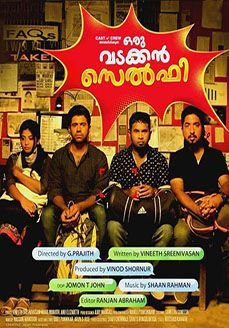 Oru Vadakkan Selfie Malayalam Movie Online - Nivin Pauly, Manjima Mohan, Aju Varghese and Vineeth Sreenivasan. Directed by G. Prajith. Music by Shaan Rahman. 2015 [U] Blu-Ray w.eng.subs