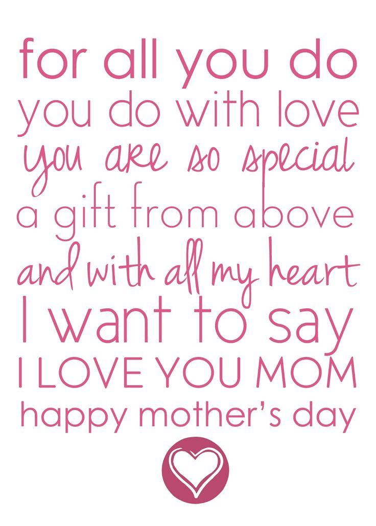 Best 25+ Happy motheru0027s day card ideas on Pinterest Happy - mothers day card template