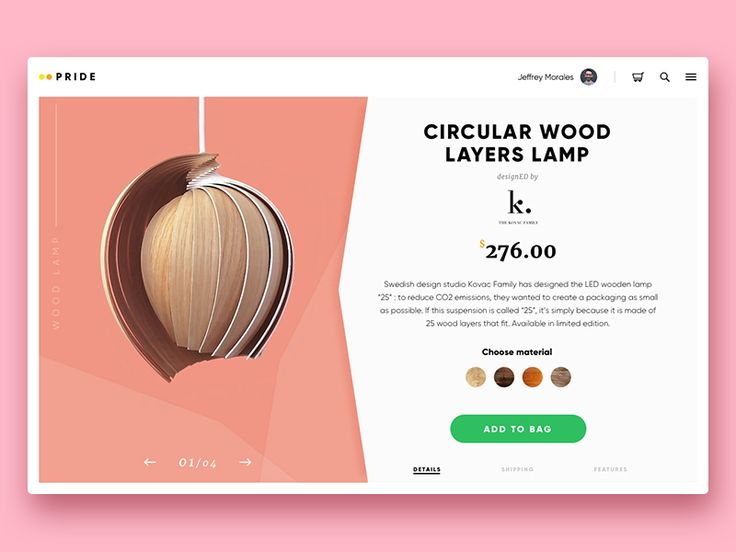 Product card for wooden lamp by Artem Kovalenko