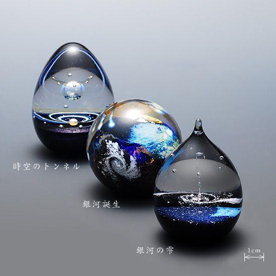 ガラスのオブジェ|宇宙庭園セット|ギフト|宇宙|天体|送料無料