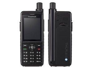 エルミタージュ秋葉原 – どこにでも持ち歩けて世界で使える、Thuraya製の小型衛星電話「SoftBank 501TH」がソフトバンクから