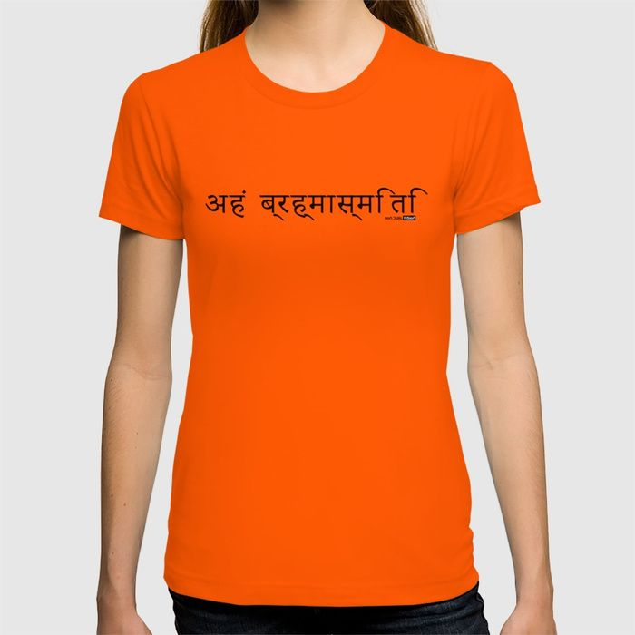 Organic Fine Jersey T-shirts are made with 100% USDA Certified Organic cotton combed for softness and comfort.  non dual vision logo aham brahmasmi quote non dual vision