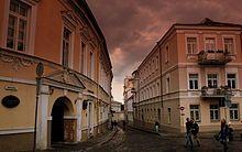 Улица Университето — Википедия