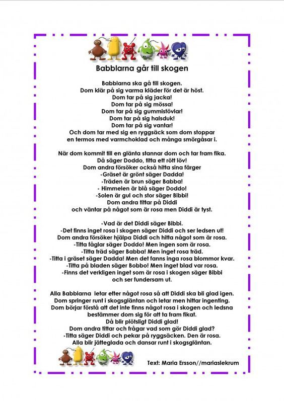 Mariaslekrum - Babblarna
