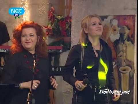 Άγαμοι Θύται Disco Partizani live Στην Υγειά Μας
