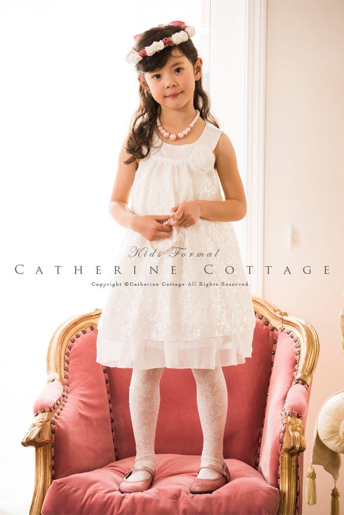 キャサリン祭り  期間限定セール 2017年6月30日午前11時まで  結婚式ドレス フラワーガール 白