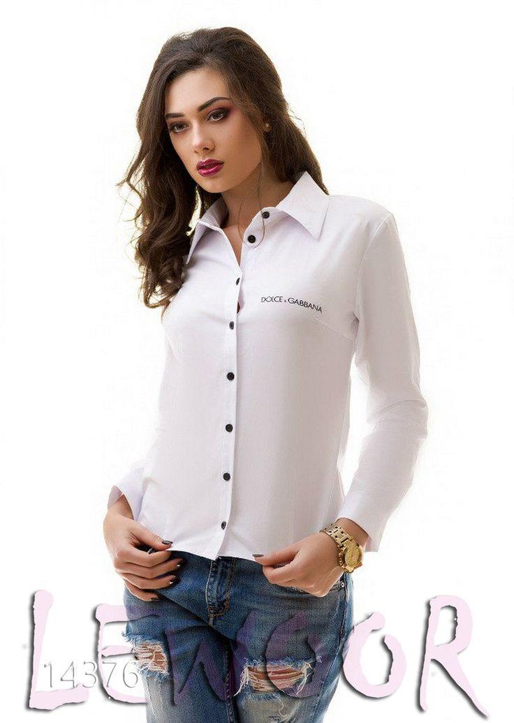Рубашка с надписью накатом с длинным рукавом - купить оптом и в розницу, интернет-магазин женской одежды lewoor.com
